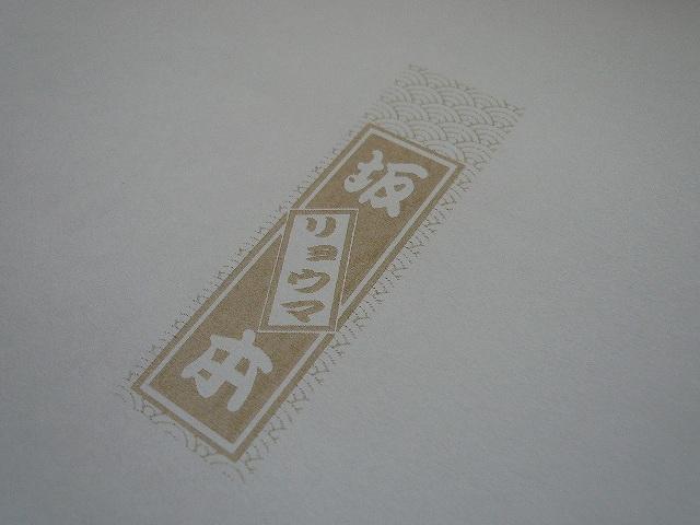 http://www.quick-laser.com/blog/archives/2010/10/08/assets/P1070008.jpg