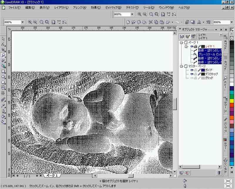 http://www.quick-laser.com/blog/archives/2011/09/02/assets/5.jpg