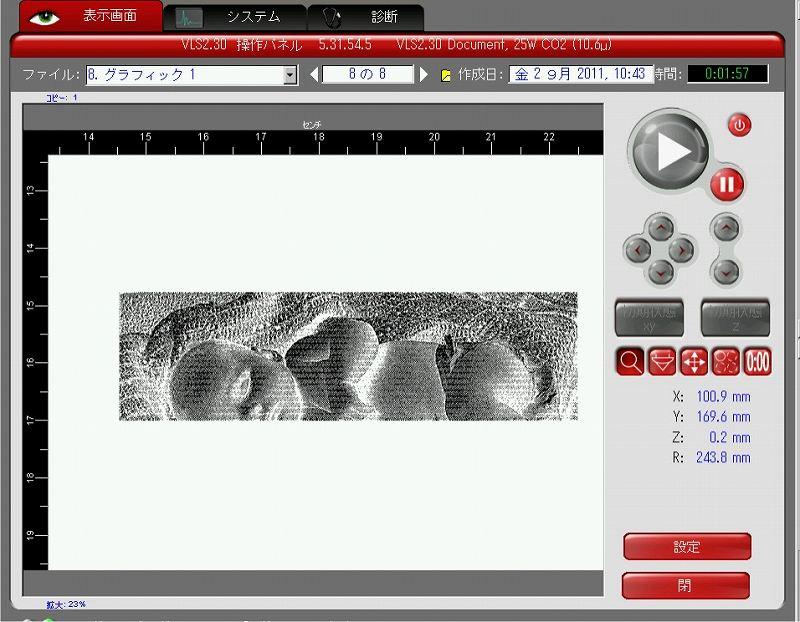 http://www.quick-laser.com/blog/archives/2011/09/02/assets/9.jpg