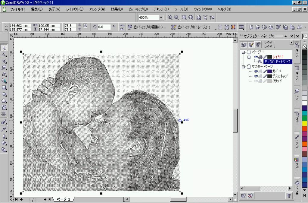 http://www.quick-laser.com/blog/archives/2011/10/18/assets/1.jpg