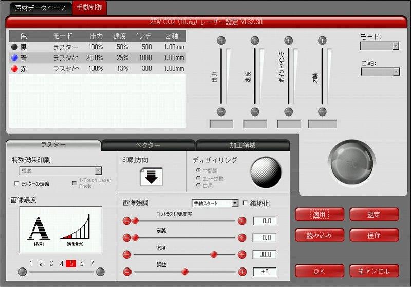 http://www.quick-laser.com/blog/archives/2012/09/19/assets/4.jpg