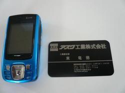 DPP_0019.JPG